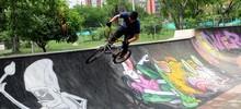 Con arte, paz y cultura ciudadana se está transformando el Skate Park