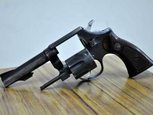 Restricci n al porte de armas for Porte y tenencia de armas