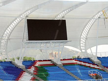 """""""Pantalla del Estadio no está dañada ni desconfigurada"""", afirma el Secretario de Deportes"""